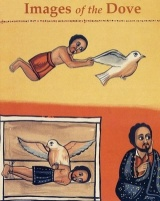 Images of the Dove Book