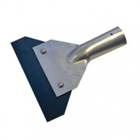 Metal Floor Scraper 200mm / 8'' - Head Only